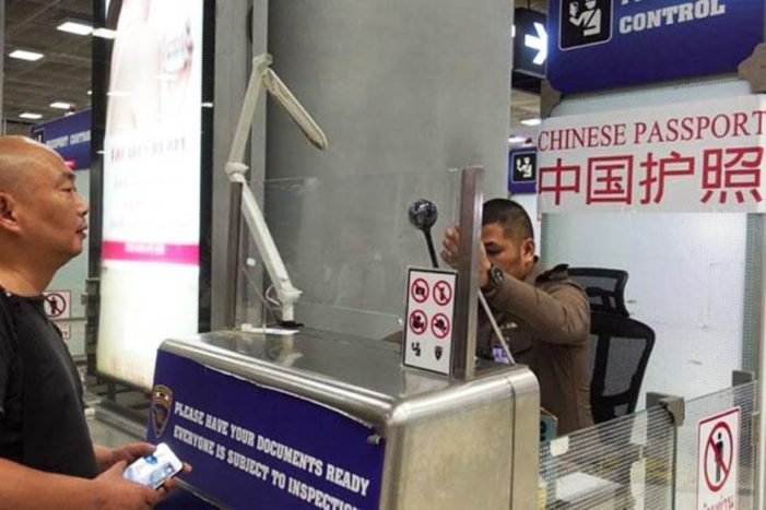 Thailand Trys to Lure Chinese Tourists With Dedicated Immigration Lanes