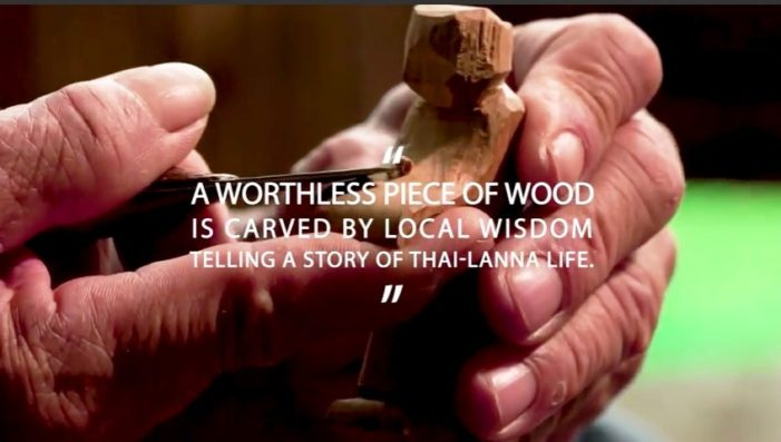 Story of the Wooden Waste an Old Man and His Crafts