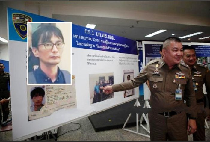 Japanese Man Wanted for 20 Year Burglary Spree in Japan Arrested in Chonburi, Thailand