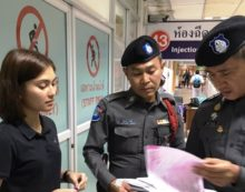 Crime Victims Can Now Lodge Complaints at Any Police Station in Thailand