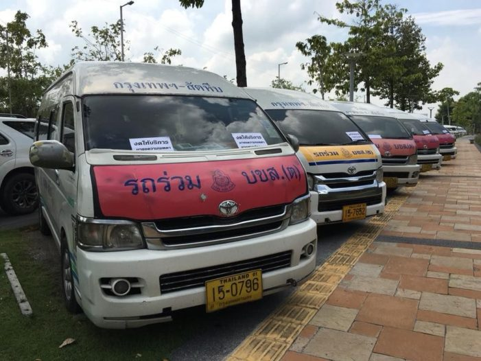Thailand's Department of Land Transport Orders Older Taxi Mini Vans Off the Road