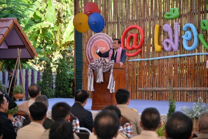Prime Minister Gen Prayut Hosts Presentation of Land Use Permits in Chiang Rai