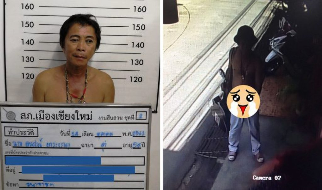 Street Musician Arrested in Chiang Mai for Exposing Himself to Tourists