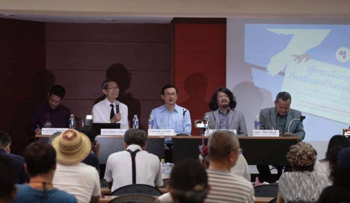 Expert Panel Express Skepticism Over Free and Fair Election's in Thailand