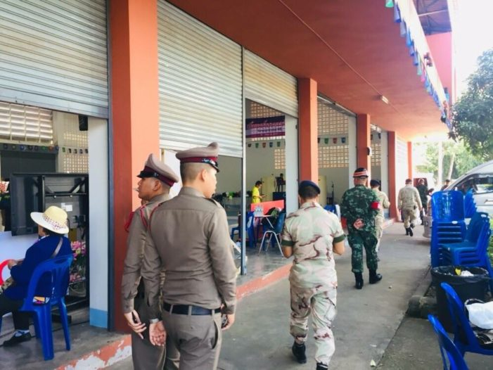 Police Investigate after Athletes Competing at Chiang Rai's National Games Robbed