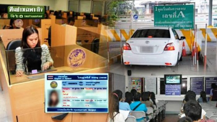 Thailand's Transportation Department Lunches Program to Teach High School Students About Traffic Laws