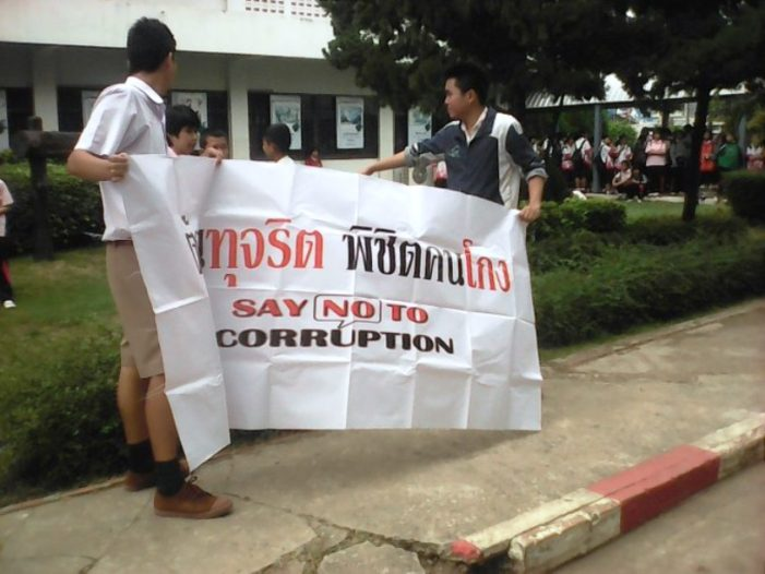 Thailand's Education Ministry to Create Graft Cops to Investigating Corruption in Schools