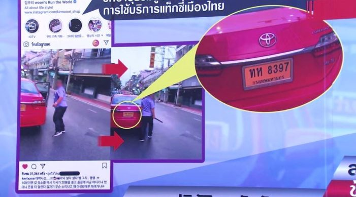 Bangkok Cabbie Fined and License Suspended for Threatening then Dumping Korean Passengers