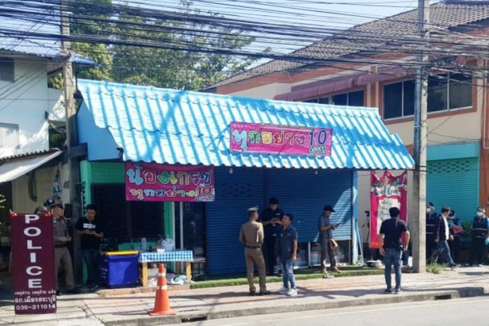 Thai Teens Arrested for Allegedly Raping 12-Year-Old Girl in Central Thailand Denied Bail
