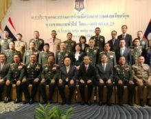 Thailand, Laos Agree to Strengthen Cooperation on Drug prevention and Suppression
