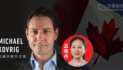 China, Arrests Former Canadian Diplomat in Retaliation for Huawei Chief Executive's Detention,