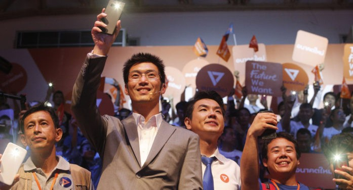 Future Forward Party Proposes Ending Economic Monopoly and Military Reform