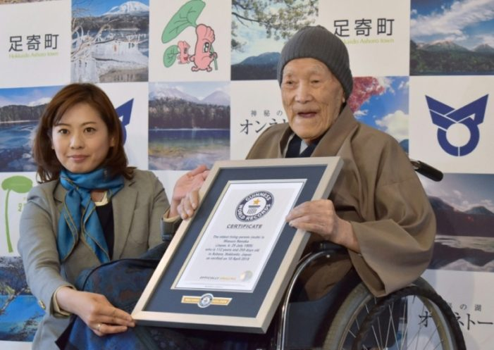 """The """"World's Oldest Man"""" Masazo Nonaka Dies at Age 113 in Japan"""