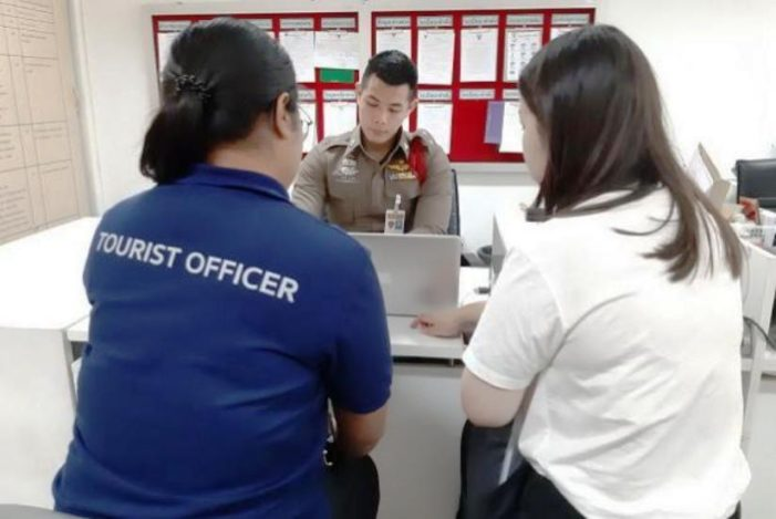 Chinese Woman Scammed with Bogus 110,000 Baht Immigration Offense By Bangkok Apartment Broker