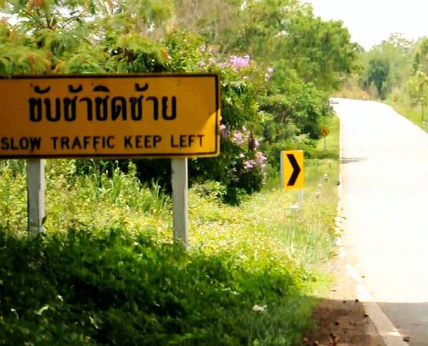 Driving Slow in the Right Lane Soon to Become a Punishable Offense in Thailand