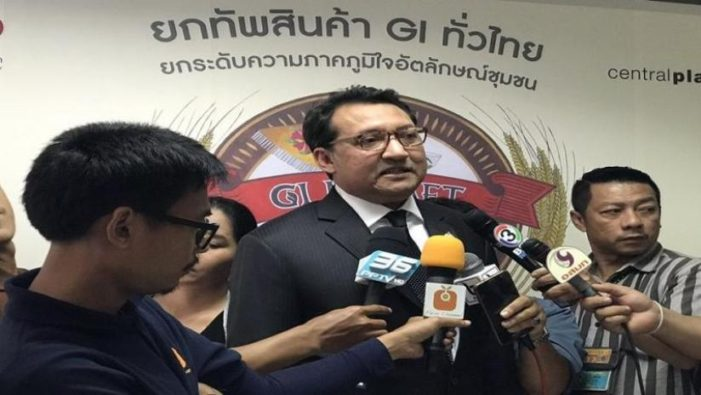 Commerce Ministry Promotes GI Campaign in Chiang Rai