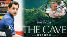 """Film """"The Cave"""" About the Dramatic Rescue of the Wild Boars Football Team Trapped in Tham Luang Cave to be Released in July 2019"""