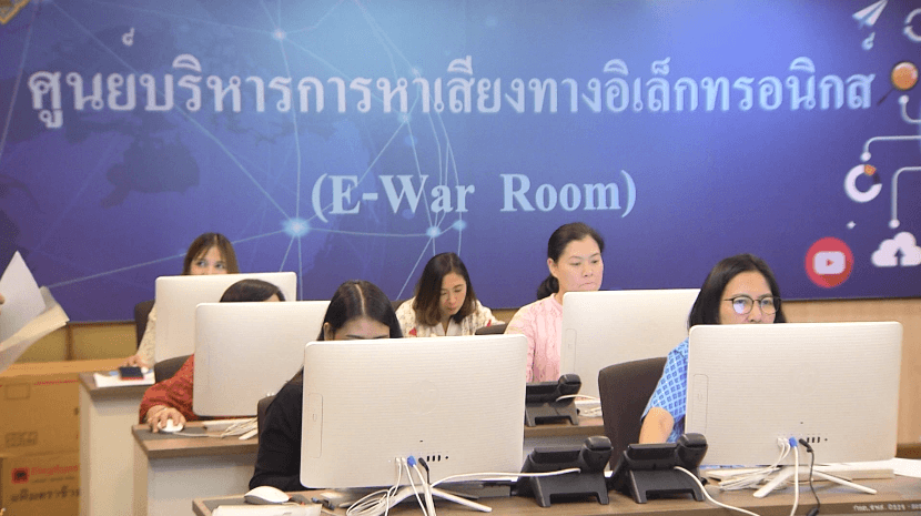 Thailand's Election Commission Launches E- War Room to Monitor Illegal Online Content