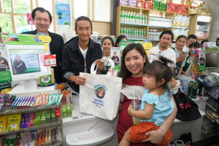 Thai 7-Elevens Announces Over a Hundred Million Plastic Bags Not Used in Past 2 Months