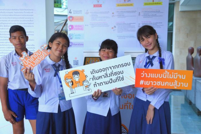 Thai Health Organizes Over 500 Different Activities for 2019 School Year Break