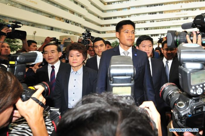 Thailand's Constitutional Court Votes Unanimously for Dissolution of Thai Raksa Chart Party