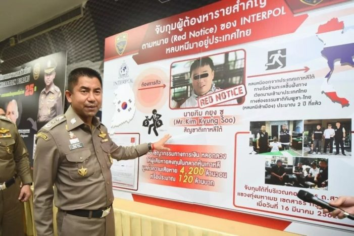 South Korean Man Wanted on Interpol Red Notice Arrested in Bangkok