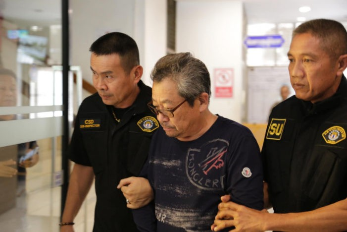 Former Japanese Yakuza Gang Member Arrested for Trying to Use Compatriot as a Drug Mule