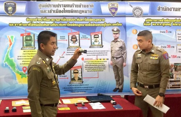 Thai Immigration Dismisses Two Officers for Colluding in Fake Visa Scam