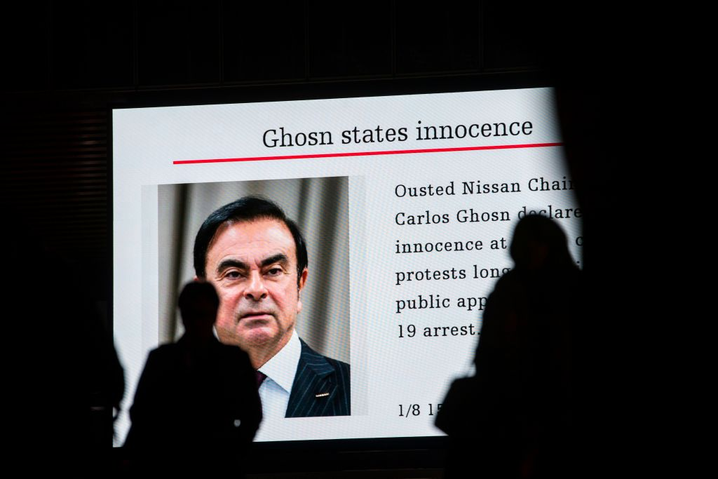 Former Nissan Boss Carlos Ghosn Released on Bail from Tokyo Detention Center