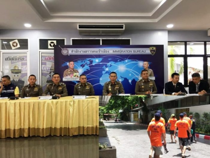 Thailand to Extradites 15 Japanese Nationals Suspected of Being Members of a Call-Center Gang