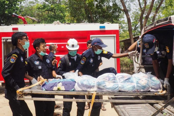 Myanmar Security Forces Shoot and Kill Four Prison Inmates During Riot