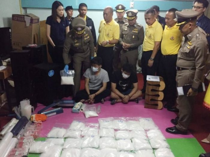 Taiwanese Men Arrested in Chiang Mai With 50Kg of Ketamine