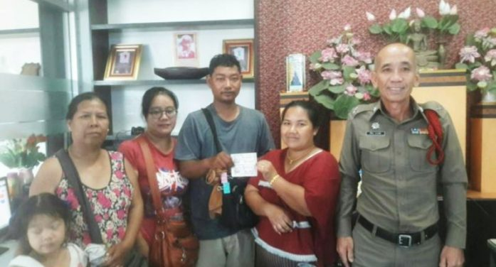 Chiang Rai Lua Hill-Tribesman Wins 12 Million Baht in Thailand's State Lottery