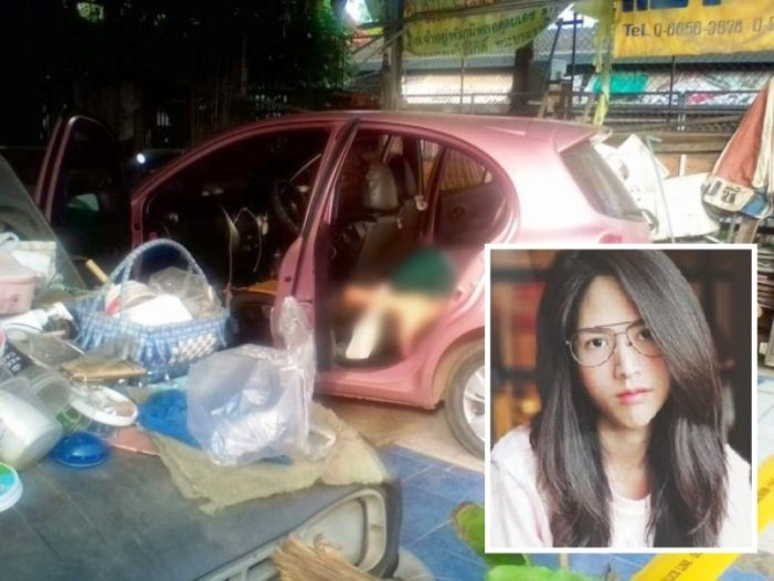 Thai Net Idol Anyanee Commits Suicide in Northern Thailand