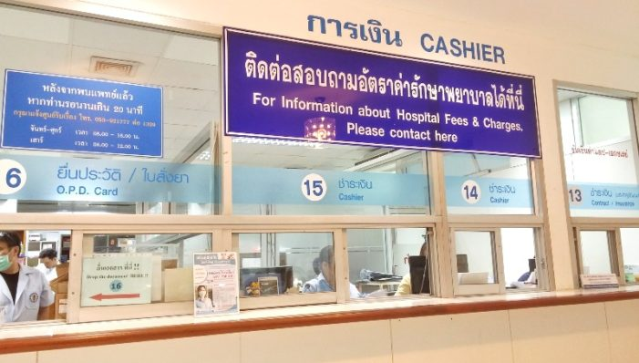 Thailand's Supreme Court Rejects 'Private Hospitals' Request for Respite on Pricing Caps
