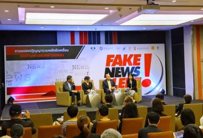 Eight Organizations Sign Pact to Fight Fake News in Thailand