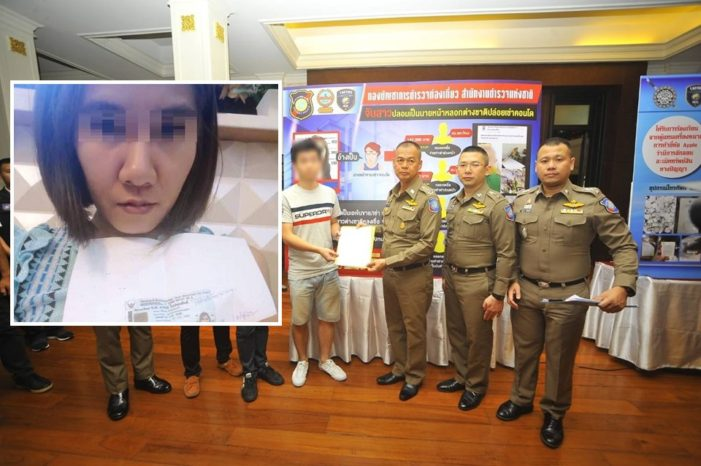 Thailand's Tourist Police Arrest Thai Apartment Rental Agent Who Scammed Foreigners Out of Millions