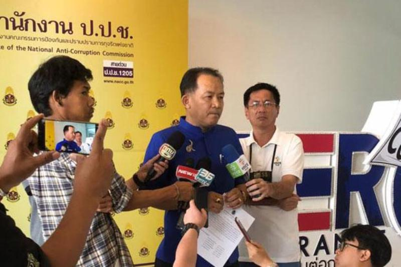 Activist Seeks Probe Into Allegations That Future Forward Party MP's Offered Up to 120 Million Baht Each to Vote for Gen Prayut