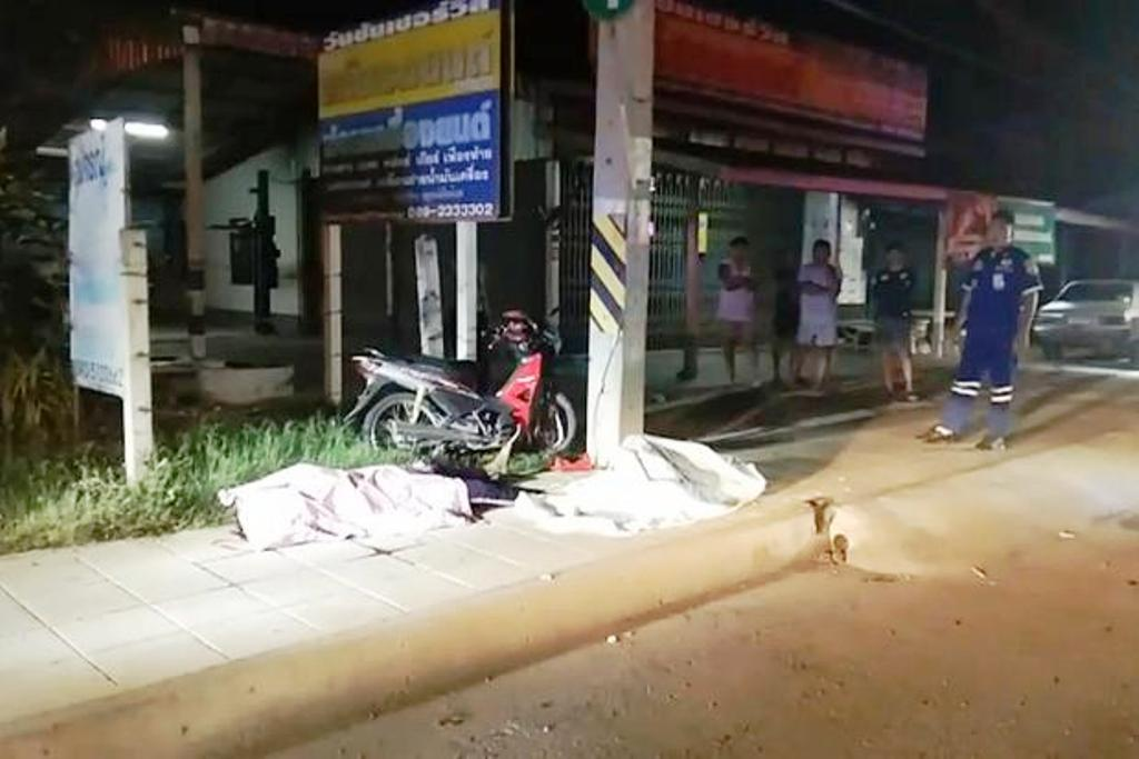 Teens Killed in Western Thailand After Motorcycle They Were Riding Slams into Power Pole