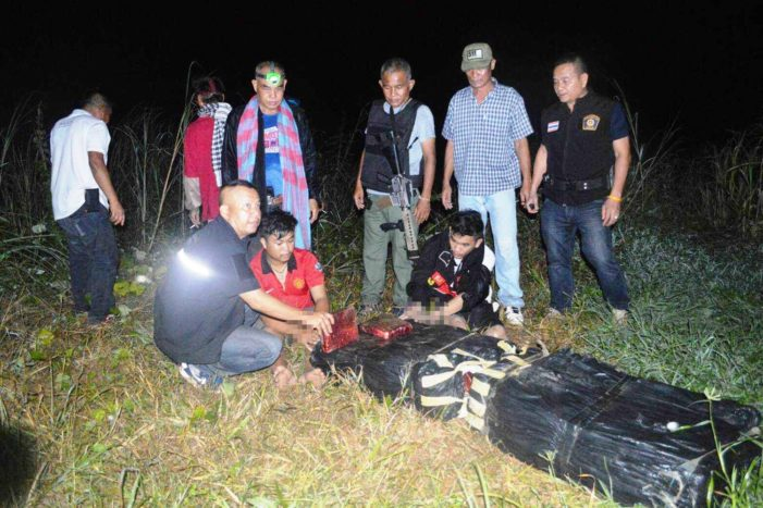 Border Police Seizes 100Kg of Compress Marijuana on the Banks of the Mekong River