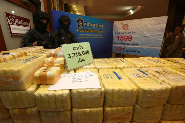 Thailand's Minister of Defense Emphasizes the Need to Destroy Drug Networks