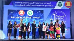 Thailand Public Health Ministry Launches Foreign Customer Service Centers Nationwide