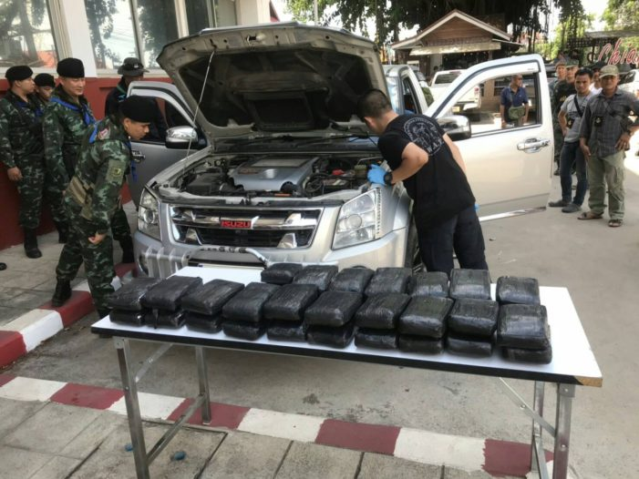 Driver Runs Chiang Sean District Checkpoint, 200,000 Meth Pills Seized