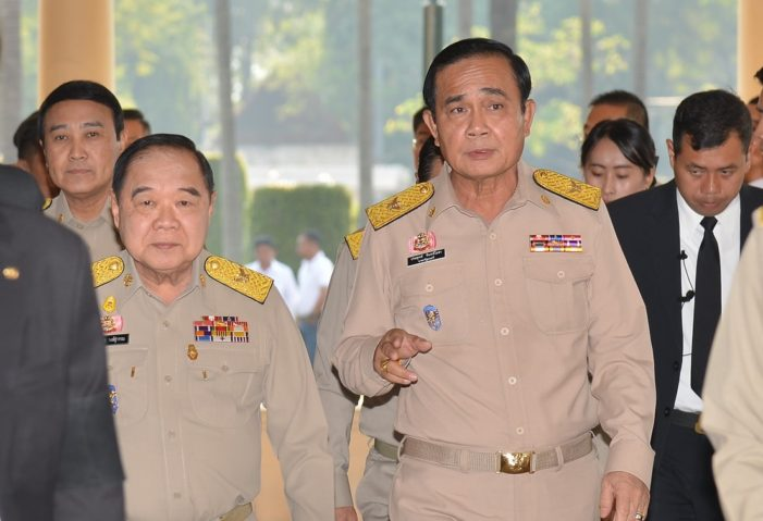 Prime Minister Prayut Exempt from Submitting Declarations of Assets