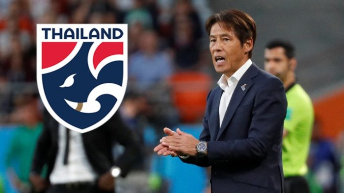 Japan's Nishino Picked to Lead Thailand to the 2022 World Cup