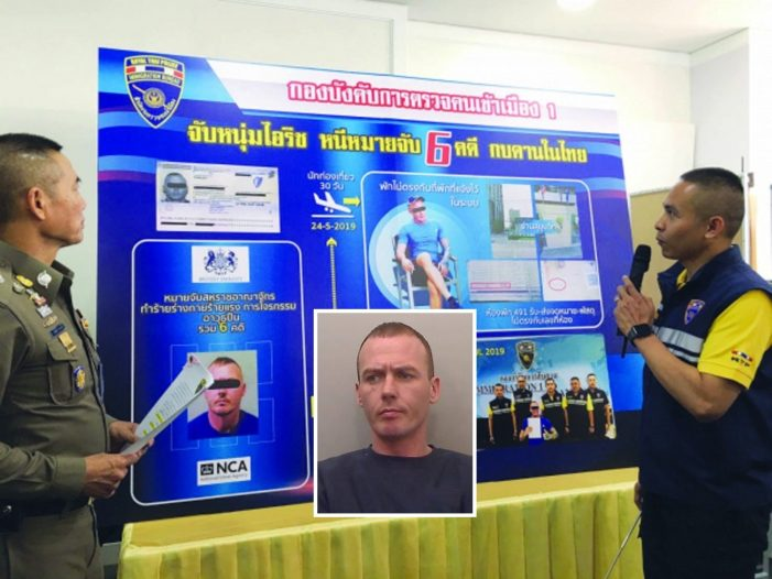 Irish Fugitive Arrested in Bangkok at the Request of British Embassy