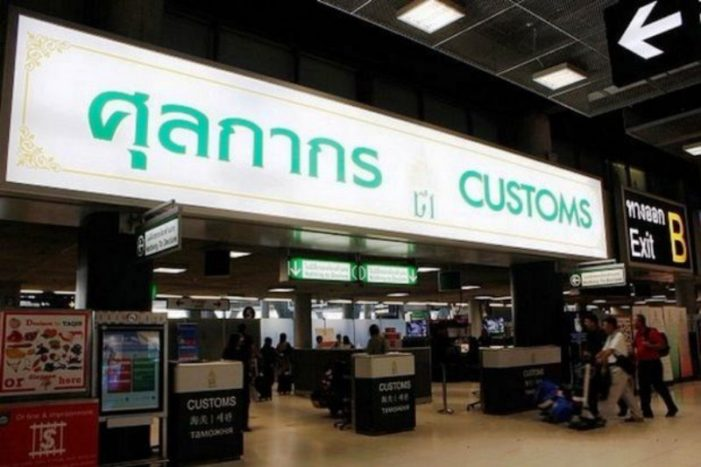 Customs Clamping Down on Import Duty at Airports in Thailand