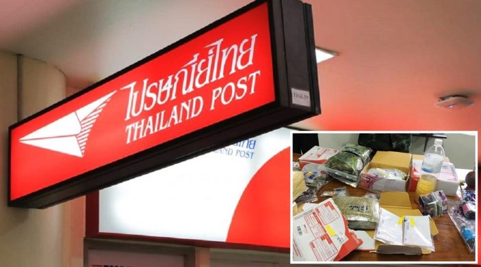 Thailand Post Implements Measures to Stop Drug Deliveries By Mail