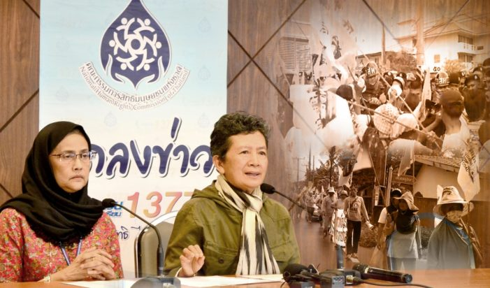 Concerns Being Raised About Thailand's Human Rights Commission
