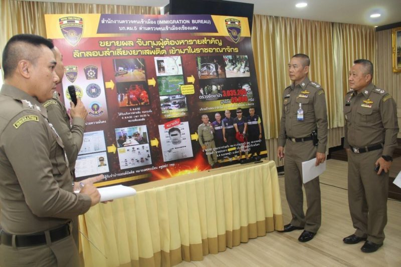 Alleged Chiang Rai Drug Kingpin Busted in Western Thailand